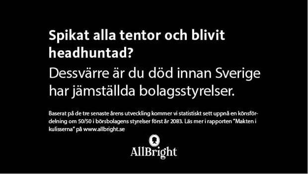allbright_reklam
